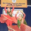 Visually challenged dancers from Bangalore perform at the Sri Venkateswara Swami temple