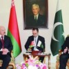 Pakistan and Belarus to Sign 8 Educational Agreements