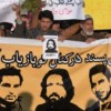 Lawmakers in Pakistan Raised Voice against the Abduction of Four Activists