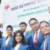Bangladesh to Make Its Presence at Rio Olympics with Seven Athletes