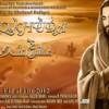'Ishq Khuda' may revive Pakistani cinema