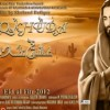 'Ishq Khuda' may revive Pakistani cinema
