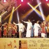 Audience Deeply Enjoyed the Seventh Edition of Galle Music Festival