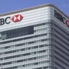 British Banking Giant HSBC to Reduce its Branches to Almost 50% in India