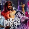 Pakistan Censor Board recommends 100 cuts for Udta Punjab Release
