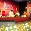 Akashvani Sangeet Sammelan Held on September 24