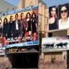 Bollywood to revive Pakistani Film Industry