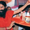 Patanjali Ayurved Won the Bid for Food Park in Nagpur