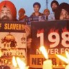 Anti-Sikh Riots Cases of 1984 to be Scrutinized Again