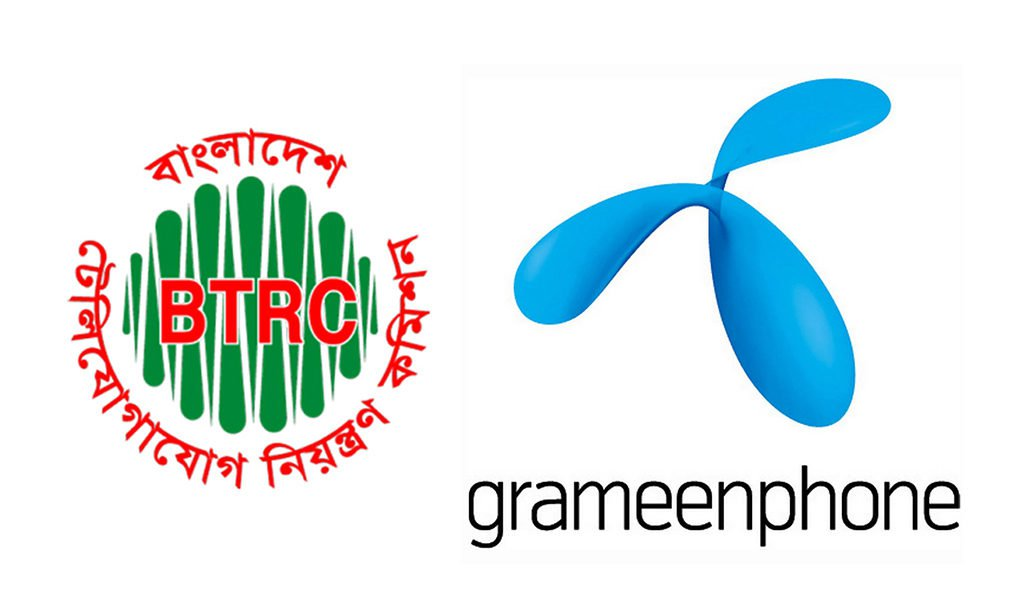 grameen phone Grameenphone customer care number, contact numbergrameenphone customer care phone number toll free contact number phone number office address contact details get all communications details reviews complaints and helpdesk phone.